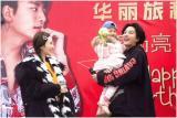 汤臣倍健特约赞助浙江卫视《来吧冠军》 贾