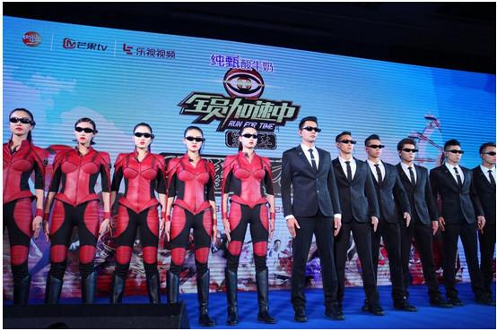 蒙牛纯甄独家冠名《全员加速中》第二季华丽升级巨献来袭