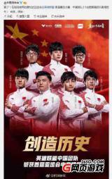 lol亚运会中国队夺冠UZI当之无愧队长