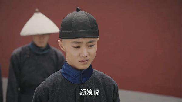 《如懿传》永璂最终结局 十二阿哥徐凌晨哭戏炸裂