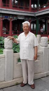 """中国传统文化外交官""""全球艺术名家——白小"""