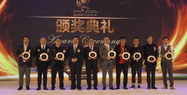 2019亚太设计师大赛颁奖盛典 暨G8国际设计师峰会在深圳圆满落幕