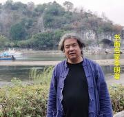 """【世界看中国】国画名家--李明君抗疫""""环球行"""""""