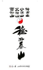 """【世界看中国】书画抗疫""""环球行"""""""