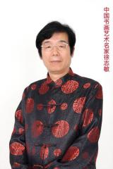 """【世界看中国】书画名家--徐志敏抗疫""""环球"""