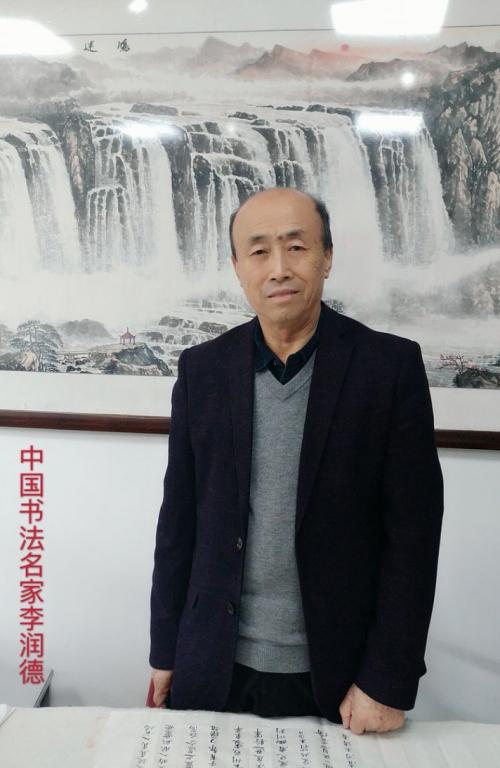 """【世界看中国】书法名家--李润德抗疫""""环球行""""!"""