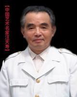 """【世界看中国】书画名家--汪天寿抗疫""""环球"""