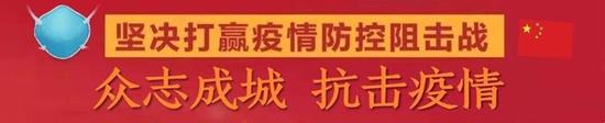 """【世界看中国】艺术名家--王志安抗疫""""环球行""""!"""