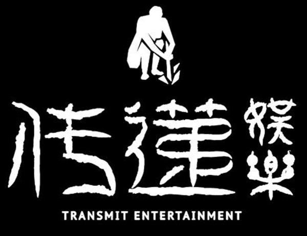 传递娱乐S级剧综豪华阵容亮相爱奇艺悦享会 深耕优质内容未来可期