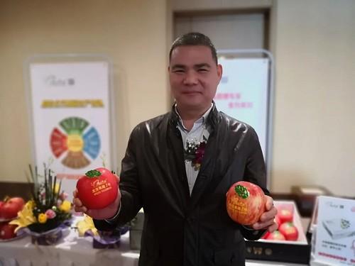 羊城冬月飘果香——烟台苹果走进广州专场推介会举行!