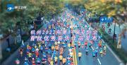 杭州亚运会优秀音乐作品发布活动在即,心心相融传递亚运人文精神